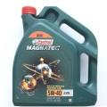 Castrol Magnatec 5W-40 A3/B4 5 Liter