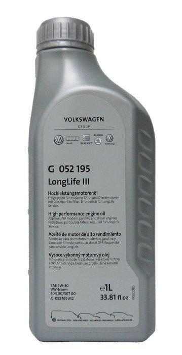 volkswagen longlife iii 5w30 1 liter de olie concurrent. Black Bedroom Furniture Sets. Home Design Ideas