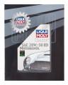 Liqui Moly Classic Motor Oil SAE 20W-50 HD 5 Liter